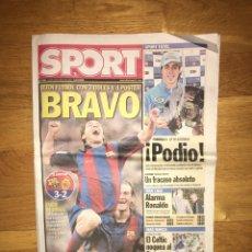 Coleccionismo deportivo: SPORT 8 MARZO 2004 BARÇA 3 MALLORCA 2 FC BARCELONA LUIS ENRIQUE LUIS GARCÍA. Lote 107178872
