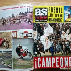 Coleccionismo deportivo: TOMO REVISTA AS COLOR - LOTE 13 REVISTAS Nº 50 AL 62 AÑO 1972 CON POSTERS .REAL MADRID CAMPEON LIGA.. Lote 107265903