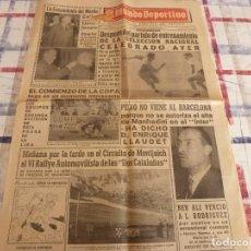 Coleccionismo deportivo: MUNDO DEPORTIVO(22-10-65)KUBALA AL HOSPI? C.D.CONDAL.LA LUCHA LIBRE,CINE EN EL MUNDO.. Lote 107440159