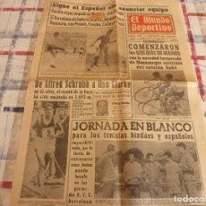 Coleccionismo deportivo: MUNDO DEPORTIVO(30-10-65)DE PABLO Y GALIANA(BOXEO)NINO PIZARRO(LUCHA LIBRE)IBERIA FRIO. Lote 107444843