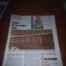 Coleccionismo deportivo: LOTE DE 7. FASCICULO. AS HISTORIA DE LOS GRANDES CLUBS. REAL MADRID. B11R. Lote 107949903