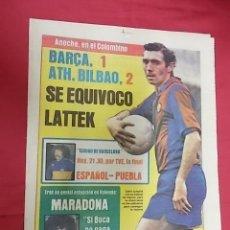 Coleccionismo deportivo: SPORT. Nº 631. 24 AGOSTO 1981. BARÇA, 1- ATH. BILBAO, 2. SE EQUIVOCO LATTEK. MARADONA VENGO AL BARÇA. Lote 108842247