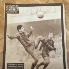 Collectionnisme sportif: VIDA DEPORTIVA (24-4-65) SASOT KUBALA REAL MADRID PUSKAS DI STEFANO ESPAÑOL TSKA BALONCESTO. Lote 108982995