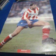 Coleccionismo deportivo: POSTER MANOLO ATLETICO DE MADRID DON BALON. Lote 109032043