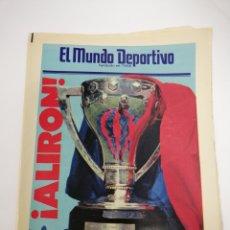 Coleccionismo deportivo: MUNDO DEPORTIVO FC BARCELONA CAMPEON LIGA 1984-85 84 URRUTI VALLADOLID POSTER PLANTILLA ALIRON BARÇA. Lote 109296238