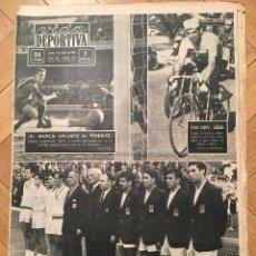 Colecionismo desportivo: VIDA DEPORTIVA (4-5-64) VAN LOOY TENIS ESPAÑA BRASIL ORENSE ESPANYOL DI STEFANO BARCELONA TENERIFE. Lote 110448695