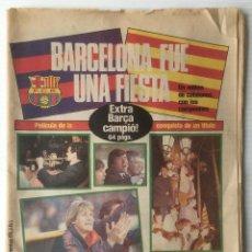 Coleccionismo deportivo: DIARIO SPORT. Nº 1.931. 26 DE MARZO, 1985. BARCELONA FUE UNA FIESTA. BARÇA. F. C. BARCELONA. Lote 110727715