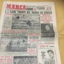 Coleccionismo deportivo: MARCA 20/9/1954. PRIMER PARTIDO METROPOLITANO. ATLÉTICO,2-MALAGA,2. Lote 110749494