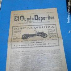 Coleccionismo deportivo: EL MUNDO DEPORTIVO.- AÑO I .NÚMERO 1 BARCELONA 1º FEBRERO 1906 (ORIGINAL. NO FACSIMIL). Lote 111995067