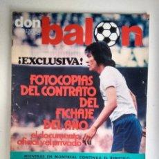 Coleccionismo deportivo: DON BALÓN, FOTOCOPIA DEL FICHAJE DEL AÑO. Lote 112031367