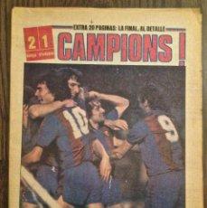 Coleccionismo deportivo: SPORT FC BARCELONA CAMPEÓN RECOPA 82.. Lote 112244415