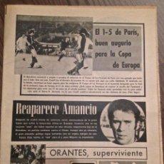 Coleccionismo deportivo: CRUYFF. FC BARCELONA. 74-75 ANTE PSG . PERFECTO ESTADO.. Lote 112246807