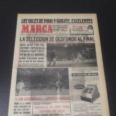 Coleccionismo deportivo: MARCA. 23/10/1967. EUROCOPA. ESPAÑA,2 - CHECOSLOVAQUIA,1.. Lote 112621755