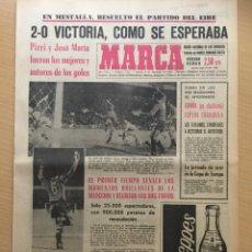 Coleccionismo deportivo: MARCA.8/12/1966. EUROCOPA . ESPAÑA,2-EIRE,0. Lote 112761438