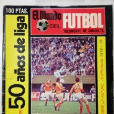 Colecionismo desportivo: GUIA TEMPORADA 1978-79 MUNDO DEPORTIVO EXTRAODINARIO 50 AÑOS DE LIGA FUTBOL.. Lote 113168350