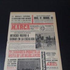 Coleccionismo deportivo: MARCA. 25/09/1970. MERCKX VOLVIÓ A GANAR EN LA ESCALADA.. Lote 113210523