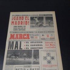 Coleccionismo deportivo: MARCA.LUNES. 15/02/1970. RESUMEN JORNADA DE LIGA N° 22.. Lote 113211071