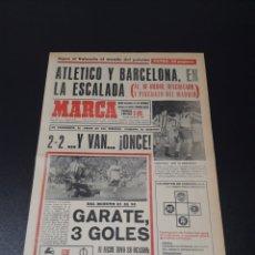 Coleccionismo deportivo: MARCA.LUNES. 8/02/1971. RESUMEN JORNADA DE LIGA N° 21.. Lote 113211284