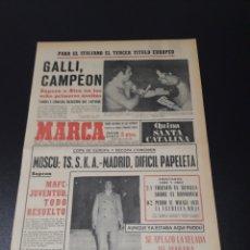 Coleccionismo deportivo: MARCA. 14/01/1971. AMISTOSOS. SEVILLA,2 - HANNOVER 96,1. MÁLAGA,0 - ESTRELLA ROJA,2.. Lote 113212364