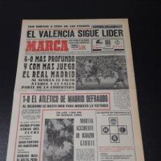 Coleccionismo deportivo: MARCA.LUNES. 11/01/1971. RESUMEN JORNADA DE LIGA N° 17.. Lote 113212560