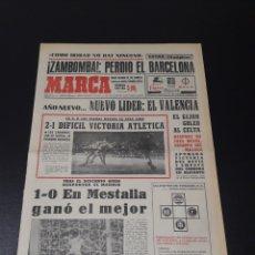 Coleccionismo deportivo: MARCA.LUNES. 4/01/1971. RESUMEN JORNADA DE LIGA N° 16.. Lote 113212722