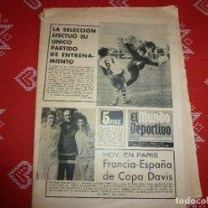 Coleccionismo deportivo: MUNDO DEPORTIVO(19-5-72)GÁRATE(AT.MADRID)RODOLFO RIVERO(ESPAÑOL)GERMÁN(L.PALMAS)POUSADA,MACANÁS,ZOCO. Lote 113239639