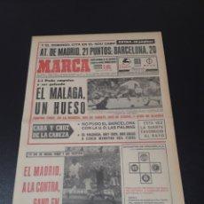 Coleccionismo deportivo: MARCA.LUNES. 21/12/1970. RESUMEN JORNADA DE LIGA N° 14.. Lote 113243612