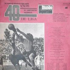 Coleccionismo deportivo: EL MUNDO DEPORTIVO 40 AÑOS DE CAMPEONATO. Lote 113261275