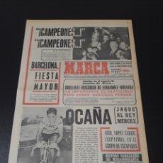 Coleccionismo deportivo: MARCA. 7/07/1971. CAMPEONES, CAMPEONES !!.. Lote 113758238