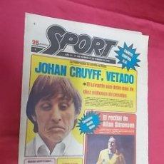 Collectionnisme sportif: SPORT. Nº 460. 27 FEBRERO 1981. JOHAN CRUYFF, VETADO. QUINI, LESIONADO, DUDA ANTE EL HÉRCULES. Lote 113964251