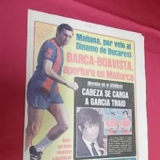 Coleccionismo deportivo: SPORT Nº 619. 12 AGOSTO 1981 BARÇA-BOAVISTA APERTURA EN MALLORCA QUINI-GOL DEBE EMPEZAR A FUNCIONAR. Lote 113968275