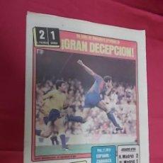 Coleccionismo deportivo: SPORT Nº 665. 27 SEPTIEM 1981. L. PALMAS 2 - BARÇA 1. QUINI. DESDIBUJADO, NO ENCONTRO EL GOL. Lote 113968555