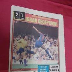 Coleccionismo deportivo: SPORT Nº 665. 27 SEPTIEMBRE 1981. L. PALMAS 2 - BARÇA 1. QUINI. DESDIBUJADO, NO ENCONTRO EL GOL. Lote 113968679