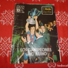 Coleccionismo deportivo: EL MUNDO DEPORTIVO - ED. ESPECIAL MAYO 1974 - LOS JUGADORES UNO A UNO - BARÇA CAMPEÓN LIGA. Lote 132192109