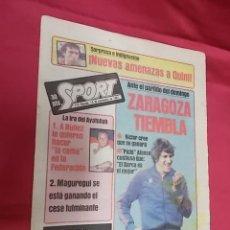 Coleccionismo deportivo: SPORT Nº 712. 13 NOVIEMBRE 1981. NUEVAS AMENAZAS A QUINI. ZARAGOZA TIEMBLA. Lote 114008839