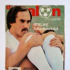 Coleccionismo deportivo: DON BALÓN 266. SCHUSTER - ARCONADA - URRUTI.. Lote 114076923