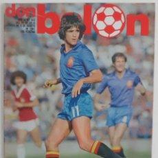 Colecionismo desportivo: REVISTA DON BALON Nº 303 DEL 28 JULIO AL 3 DE AGOSTO DE 1981 PAGINA CENTRAL MARCOS SELECCION. Lote 114599011