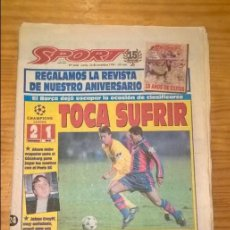 Coleccionismo deportivo - PERIÓDICO SPORT - GALATASARAY 2 BARÇA 1 - 24 NOVIEMBRE 1994 - 114637363