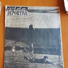 Collectionnisme sportif: VIDA DEPORTIVA JULIO 1950 ELIMINACIÓN ESPAÑA MUNDIAL 1950 BRASIL RÍO DE JANEIRO. Lote 114937459