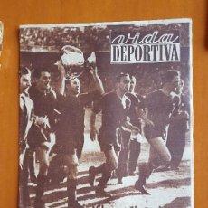 Coleccionismo deportivo: VIDA DEPORTIVA MAYO 1951 BARÇA FÚTBOL CLUB BARCELONA 3 REAL SOCIEDAD 0 CAMPEÓN COPA GENERALÍSMO. Lote 114938427
