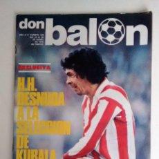 Coleccionismo deportivo: DON BALON LA SELECCION DE KUBALA, MARZO DE 1978. Lote 114956751