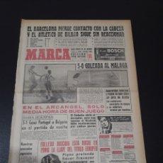 Coleccionismo deportivo: MARCA. 17/12/1962. RESUMEN JORNADA LIGA N° 12.. Lote 114961127