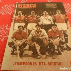 Coleccionismo deportivo: MARCA(12-6-51)(BOXEO)LUIS ROMERO SE ENTRENA,BÉLGICA 3 ESPAÑA 3 !!!ESPAÑA CAMPEON MUNDO HOCKEY!!!. Lote 147813614