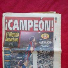 Coleccionismo deportivo: TUBAL FUTBOL REAL BETIS MUNDO DEPORTIVO 29 JUNIO 1997 FINAL COPA DEL REY BETIS FC BARCELONA. Lote 115800927