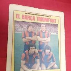 Coleccionismo deportivo: SPORT Nº 606. 30 JULIO 1981. EL BARÇA TRIOMFANT. POSTER PLANTILLA OFICIAL F. C. BARCELONA 1981-82. Lote 116729727