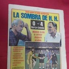 Coleccionismo deportivo: SPORT Nº 627. 20 AGOSTO 1981. BARÇA 0-COLONIA 4. POSTER PLANTILLA BARCELONA CON QUINI, SCHUSTER..... Lote 116731283