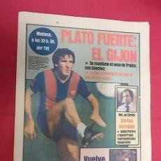 Coleccionismo deportivo: SPORT Nº 670. 2 OCTUBRE 1981. QUINI SE QUEJA DEL MARCAJE DE BLANQUEV. Lote 116732267