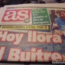 Coleccionismo deportivo: AS 8947 - DESPEDIDA HOMENAJE EMILIO BUTRAGUEÑO BUITRE - DEPORTIVO CORUÑA FINALISTA COPA. Lote 116825379