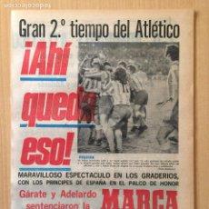 Colecionismo desportivo: MARCA.25/4/1974.COPA EUROPA.SEMIFINAL. ATLÉTICO MADRID,2-CELTIC GLASGOW,0. Lote 118462003