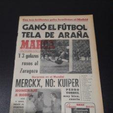 Coleccionismo deportivo: MARCA. 1/09/1975. FINAL CARRANZA. PALMEIRAS,3 - R.MADRID,1. ZARAGOZA,3 - DINAMO KIEV,0.. Lote 119047214